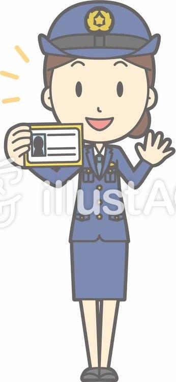 警察官女性a-身分証明-全身のイラスト