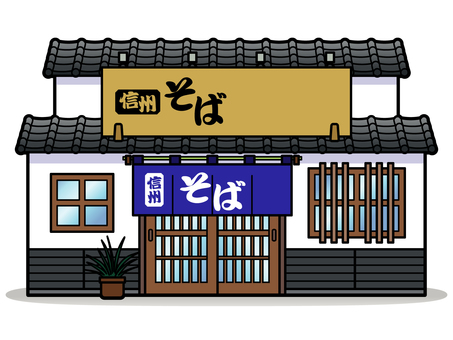 Store-014