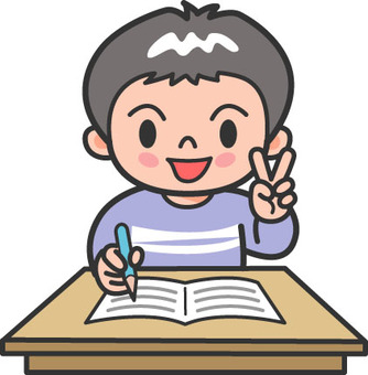 Elementary school / private school class V sign boy 1