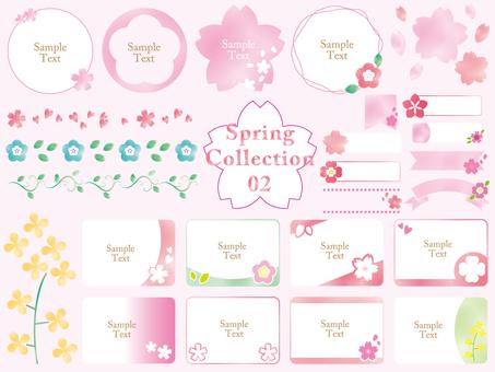 Spring material set 02