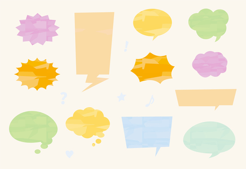 Colorful balloon (PNG background transparent) 3