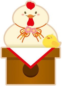 Chicken breast rice cake