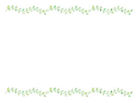 Tatami frame 17