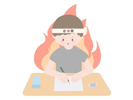 Boy burning on exam