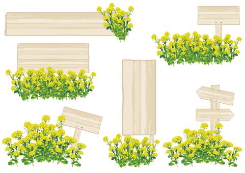 나무 간판 (유채 꽃)
