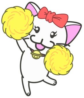 응원 고양이 2