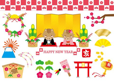 New Year entertainment