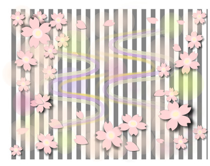 桜 · handle 01