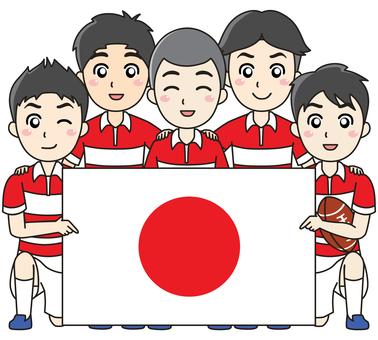 橄欖球隊和日本國旗