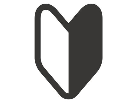 Beginner mark icon