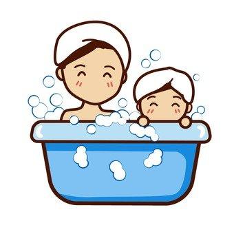 Bathing parents