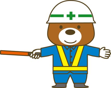 Bear Guardman 5