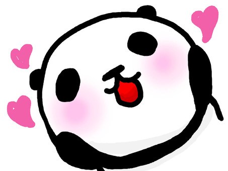 快樂的熊貓