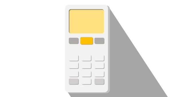 Illustration of a simple remote control