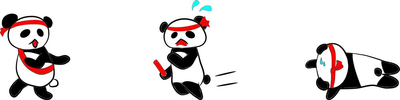 Panda relay.