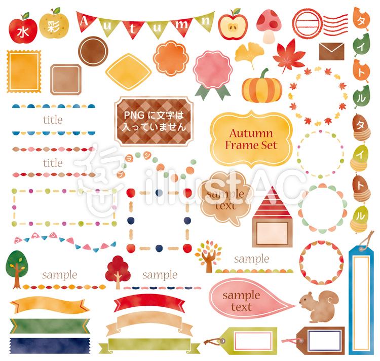 Freie Cliparts: Rahmen, Herbst, Aquarell, Rahmenset, Sprechballon ...