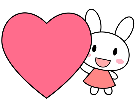 A rabbit standing next to the heart