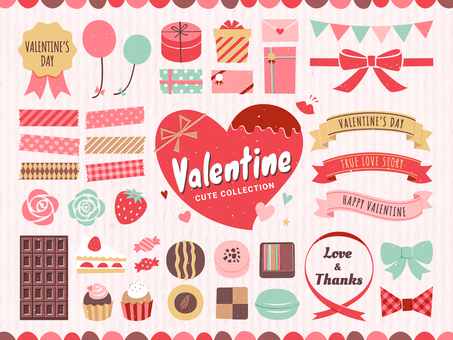 Valentine's frame and sweets set