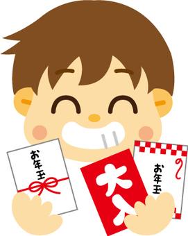 Otosama Part 3