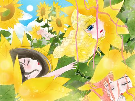 Born from sunflower