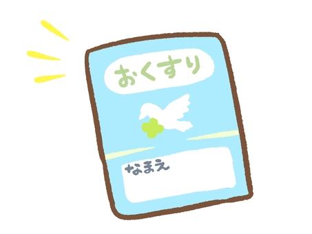 Dandruff notebook