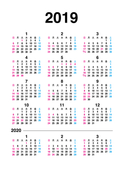 New 2019 calendar vertical material