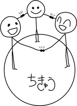Chikyu's top 2