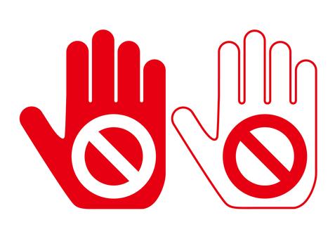 Hand sign D