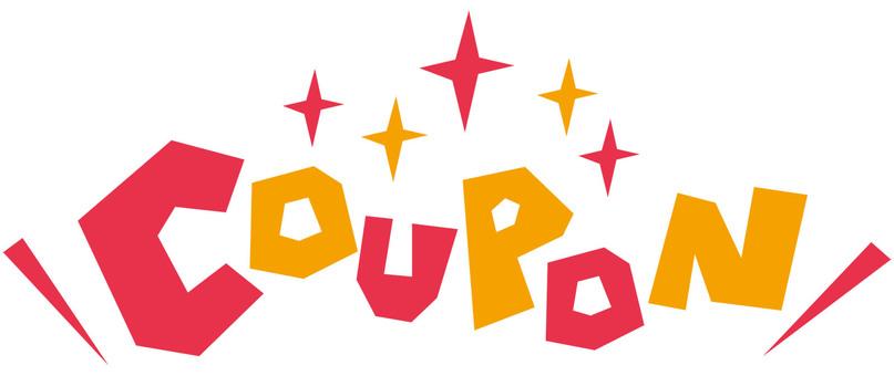COUPON ☆ Coupon ☆ English pop logo