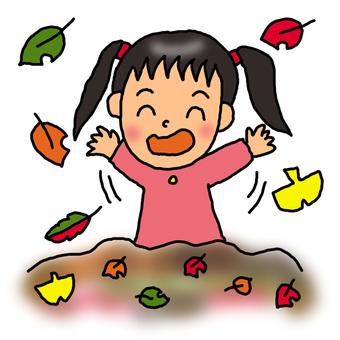 낙엽 놀이를하자 ♪