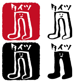 Tights of tights