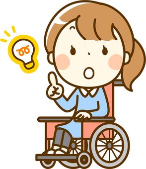 Invisible wheelchair girl