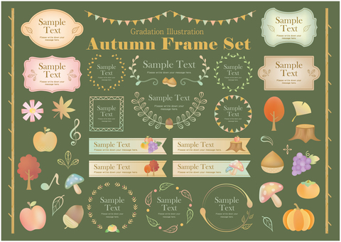 Watercolor style gradation autumn frame SET