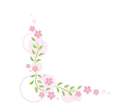 Free illustrations Leaf decoration cute