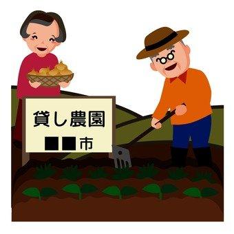 대여 농장 2