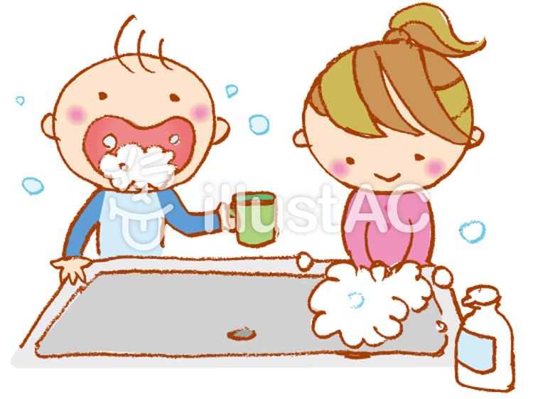 手の洗い方 子ども イラスト