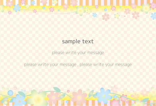 message card 015