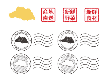 Set of prefectural maps and stamps Saitama ken