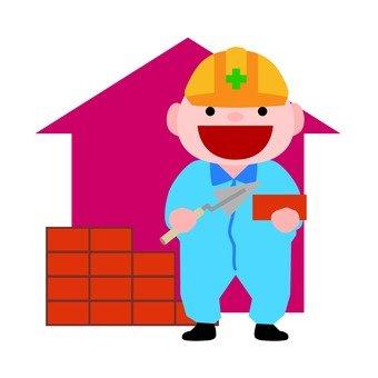 Pilfer workers