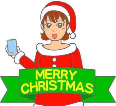 산타 클로스 여자 23