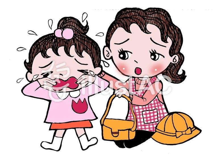 幼稚園へ行きたくないと泣く女の子イラスト No 無料イラストなら イラストac