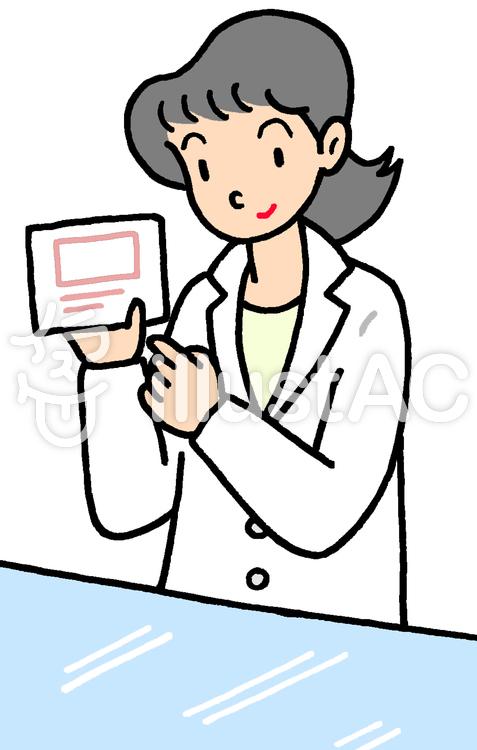 薬剤師.4のイラスト