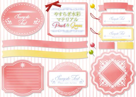 Yasuragi Watercolor Material Peach & Lemon