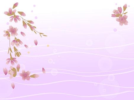 Sakura (pink)