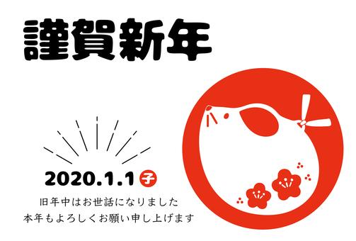 2020, year, year, year, year