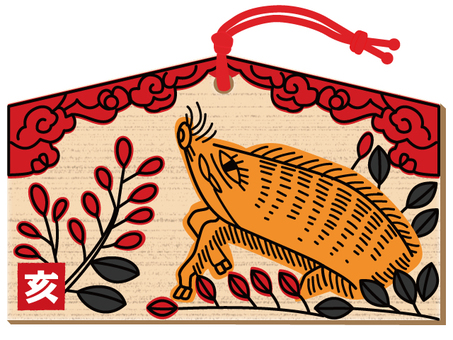 Wild boar of ema · Hanafuda