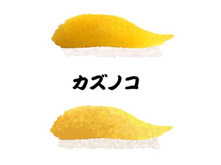 Nigiri Sushi Kazunoko
