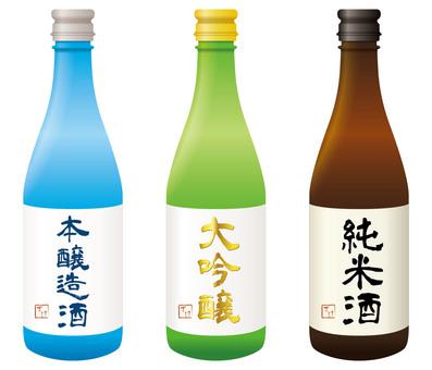 日本酒の瓶セット