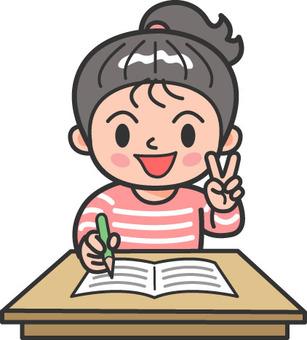 Elementary School / Cram School Class V Sign Girl 1