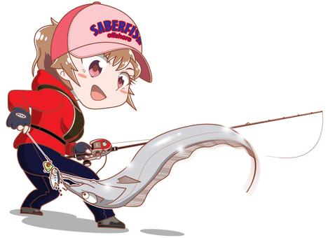 Tachiotenya fishing